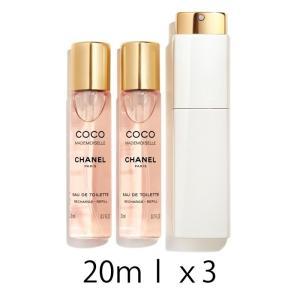 シャネル CHANEL ココマドモアゼル 20ml×3 EDT・スプレータイプ 香水 フレグランス|jurer-store