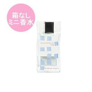 【ミニ香水】アパラシオン スカイ 箱なし 5ml EDT・ボトルタイプ エマニュエルウンガロ 香水|jurer-store