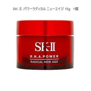 SK-II  R.N.A.パワーラディカルニューエイジ 15g ミニ 1個【美容乳液】【SK-2 sk-ii sk2 エスケーツー】 jurer-store