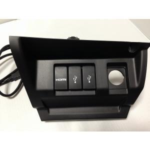 ホンダ フィット(FIT3)専用USB/HDMIパネルGP5/GP6/GK3/GK4/GK5/GK6/ フィット3 カーナビ ロアアンダーカバー LEDライト付対応  オーディオナビ取付キット|jusby-auto