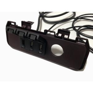 ホンダ N-WGN専用 USBパネルUSB/HDMIパネルASSY スマホとナビの接続をスマートに 専用パーツ・アクセサリー|jusby-auto