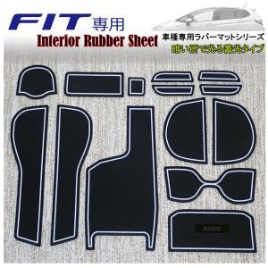 ホンダ フィット(FIT3)専用 インテリアラバーマットVer2 ゴムマット ドアポケットマット HONDA フィットハイブリッドGK3/GK4/GK5/GK6/GP5/GP6型|jusby-auto