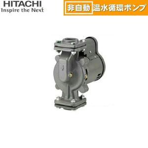 [H-P250X6]日立ポンプ[HITACHI]非自動温水循環ポンプ[250W][60Hz用][単相100V]【送料無料】|jusetsu-shop