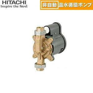 [H-PB40X]日立ポンプ[HITACHI]非自動温水循環ポンプ[40W][50/60Hz共用][単相100V]【送料無料】|jusetsu-shop