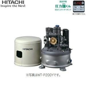 WT-P200Y 日立ポンプ HITACHI インバーター浅井戸用自動ポンプ 200W 50Hz/6...