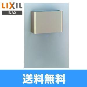 リクシル[LIXIL/INAX]トラップカバー(短)[L-A74専用オプション]A-5302【送料無料】 jusetsu-shop