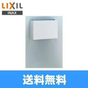 リクシル[LIXIL/INAX]トラップカバー(短)[L-A74専用オプション]A-5302W【送料無料】 jusetsu-shop