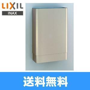 リクシル[LIXIL/INAX]トラップカバー(長)[L-A74専用オプション]A-5303【送料無料】 jusetsu-shop