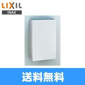 リクシル[LIXIL/INAX]トラップカバー(長)[L-A74専用オプション]A-5303W【送料無料】 jusetsu-shop