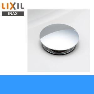 リクシル[LIXIL/INAX]排水口カバー[25mm用]A-6223 jusetsu-shop