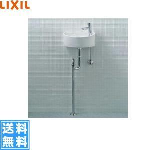 [AWL-33(S)]リクシル[LIXIL/INAX]狭小手洗シリーズ手洗タイプ[丸形][壁給水/床排水(Sトラップ)][ハイパーキラミック]【送料無料】 jusetsu-shop