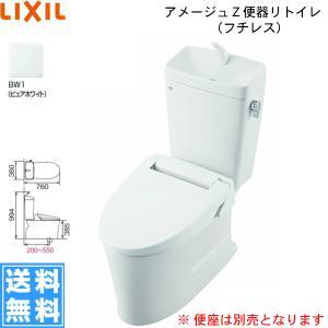 [BC-ZA10AH-DT-ZA180AH][BW1]リクシル[LIXIL/INAX]トイレ洋風便器...