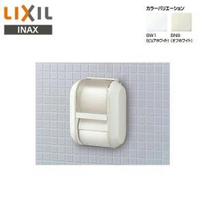 リクシル[LIXIL/INAX]スペア付紙巻器KF-42M