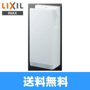 [KS-570A/W]リクシル[LIXIL/INAX]ハンドドライヤー[スピードジェット壁掛けタイプ]【送料無料】|jusetsu-shop