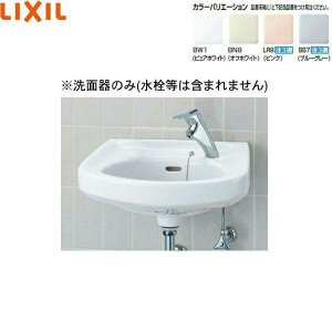[L-132]リクシル[LIXIL/INAX]そで付小形洗面器[壁付式] jusetsu-shop