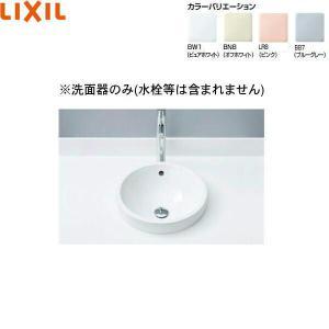 リクシル[LIXIL/INAX]円形洗面器[ベッセル式]L-2841【送料無料】|jusetsu-shop