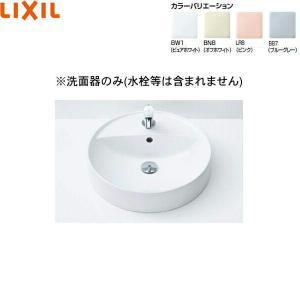リクシル[LIXIL/INAX]円形洗面器[ベッセル式]L-2848【送料無料】|jusetsu-shop