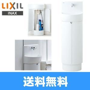 リクシル[LIXIL/INAX]コンパクト手洗キャビネットL-D203SCHE/WAA【送料無料】 jusetsu-shop