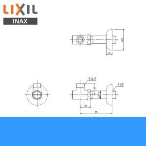 リクシル[LIXIL/INAX]壁給水用止水栓 LF-3FK-MB アングル形