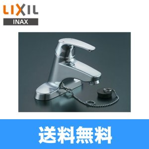 リクシル[LIXIL/INAX]洗面所用水栓LF-B355S[送料無料]