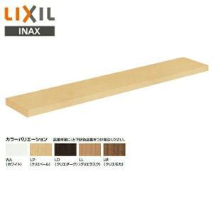 [LKF-1370U]リクシル[LIXIL/INAX]カウンター|jusetsu-shop