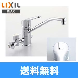 [SF-HB420SYXBV]リクシル[LIXIL/INAX]シングルレバー混合水栓[分岐形・エコハンドル][一般地仕様]【送料無料】|jusetsu-shop