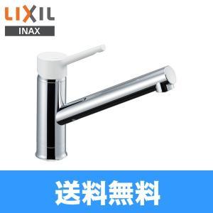 [SF-WL420SYX(JW)]リクシル[LIXIL/INAX]シングルレバー混合水栓[ノルマーレS][一般地仕様]【送料無料】|jusetsu-shop