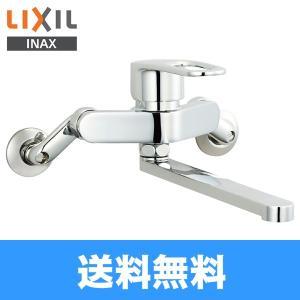 [SF-WM435SY]リクシル[LIXIL/INAX]シングルレバー混合水栓[エコハンドル][一般地仕様]【送料無料】
