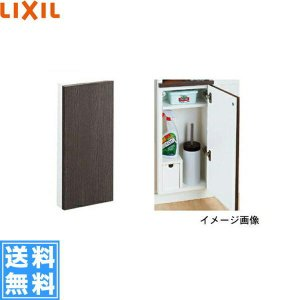 [TSF-203U]リクシル[LIXIL/INAX]埋込収納棚(下部収納棚)TSF-203U【送料無料】|jusetsu-shop
