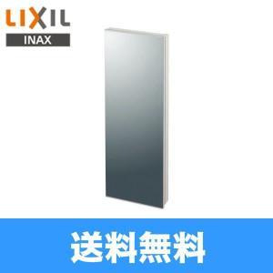 リクシル[LIXIL/INAX]鏡付埋込収納棚TSF-226【送料無料】|jusetsu-shop