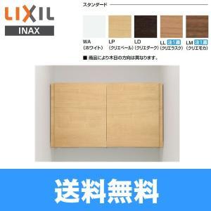 [TSF-415]リクシル[LIXIL/INAX]アッパーキャビネット[スタンダードカラー]【送料無料】|jusetsu-shop