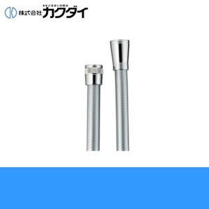 カクダイ[KAKUDAI]浴室用シャワーホース(シルバー)371-701