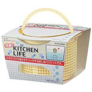 カクダイ[KAKUDAI]流し台バスケット(小)【品番:4519A】