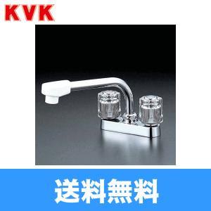 KVK流し台用2ハンドル混合栓KM17ZG[寒冷地仕様]【送料無料】