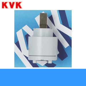 KVKスーパーシングル用カートリッジ[上げ吐水用]PZ110S