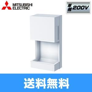 [JT-MC205JS-W]三菱電機[MITSUBISHI]ハンドドライヤー[ジェットタオルミニ][200V仕様][ホワイト]【送料無料】|jusetsu-shop