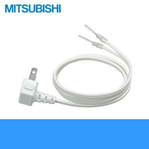 三菱電機[MITSUBISHI]コンセントプラグ変換コードP-01DC[700mm]