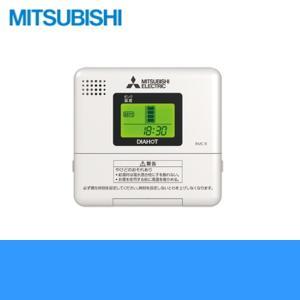 [RMC-9]三菱電機[MITSUBISHI]給湯専用リモコン[SRGタイプ専用]