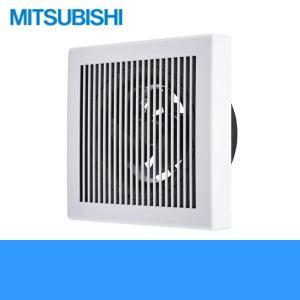 三菱電機[MITSUBISHI]パイプファンパイプ用ファンV-12P7[角形格子グリル]