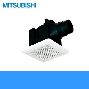 [VD-07ZC10]三菱電機[MITSUBISHI]天井換気扇・天井扇[低騒音タイプ]