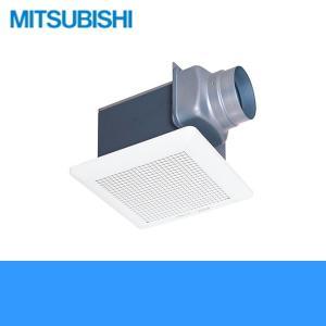 [VD-13Z10]三菱電機[MITSUBISHI]天井換気扇・天井扇[低騒音タイプ]