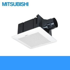 [VD-15ZC10]三菱電機[MITSUBISHI]天井換気扇・天井扇[低騒音タイプ]