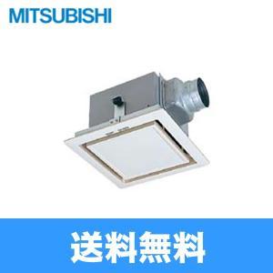 三菱電機[MITSUBISHI]天井換気扇・天井扇VD-15ZXP10-Z[クールホワイト][大風量形・低騒音タイプ]【送料無料】