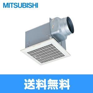 三菱電機[MITSUBISHI]天井換気扇・天井扇VD-18ZP9[低騒音タイプ]【送料無料】