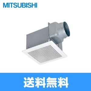 三菱電機[MITSUBISHI]天井換気扇・天井扇VD-18ZX10-C[クールホワイト][低騒音タイプ]【送料無料】