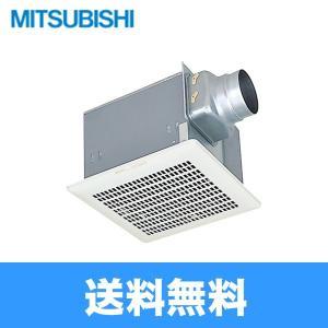 三菱電機[MITSUBISHI]天井換気扇・天井扇VD-18ZY9[低騒音タイプ]【送料無料】