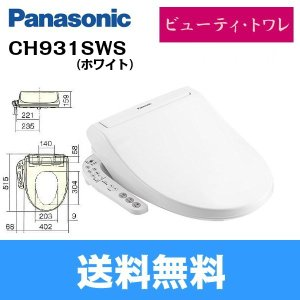 パナソニック[PANASONIC]温水洗浄便座[ビューティ・トワレ] CH931SWS カラー:ホワ...