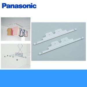 パナソニック[Panasonic]ホシ姫サマ用竿受けセットCWFT21K[2個1セット]