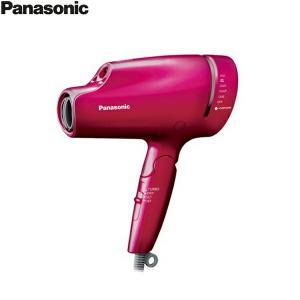 [EH-NA9E-RP]パナソニック[Panasonic]ヘアードライヤー[ナノケア]髪質改善/UV...