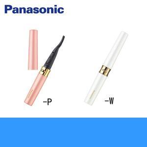 [EH-SE70]パナソニック[Panasonic]まつげくるん[つけまつげ用]